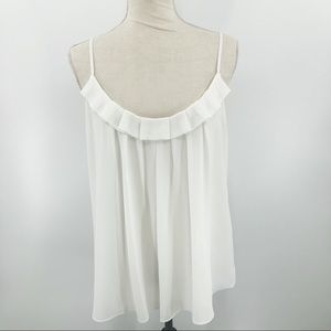 ☀️ Naked zebra white tank blouse